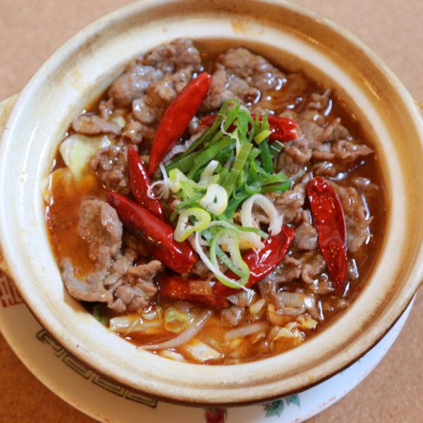 牛肉の四川風土鍋煮